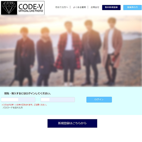 CODE-V OFFICIAL LIVE PHOTO