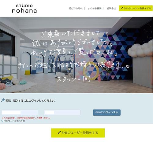 スタジオノハナ写真販売サイト