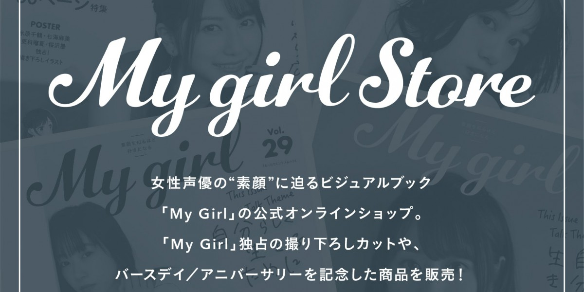 My Girl Store